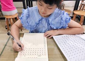 硬笔书法A班-2021年9月11日◆秋季班◆新起点画苑-学生作品