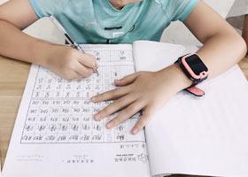 硬笔书法B班-2021年9月11日◆秋季班◆新起点画苑-学生作品