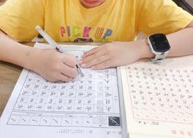 硬笔书法C班-2021年9月12日◆秋季班◆新起点画苑-学生作品