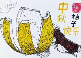 柚子写生-主题绘画班-2021年9月20日◆秋季班◆新起点画苑-学生
