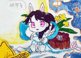 动漫基础班-2021年9月20日◆秋季班◆新起点画苑-学生作品