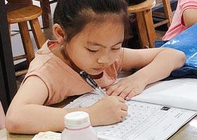 硬笔书法B班-2021年9月20日◆秋季班◆新起点画苑-学生作品