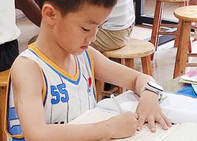 硬笔书法A班-2021年9月20日◆秋季班◆新起点画苑-学生作品