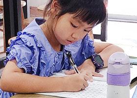 硬笔书法C班-2021年9月20日◆秋季班◆新起点画苑-学生作品
