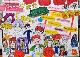 动漫精英A班-2021年9月24日◆秋季班◆新起点画苑-学生作品