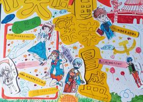 动漫精英B班-2021年10月7日◆秋季班◆新起点画苑-学生作品
