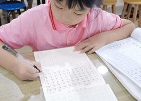 硬笔书法A班-2021年10月6日◆秋季班◆新起点画苑-学生作品