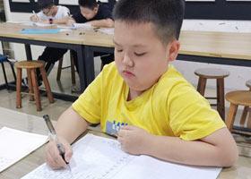 硬笔书法C班-2021年10月10日◆秋季班◆新起点画苑-学生作品