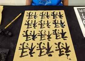 软笔书法A班-2021年10月16日◆秋季班◆新起点画苑-学生作品