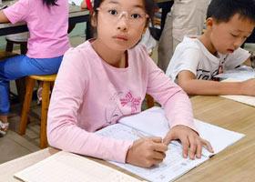 硬笔书法A班-2021年10月16日◆秋季班◆新起点画苑-学生作品