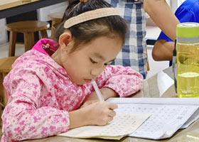 硬笔书法C班-2021年10月17日◆秋季班◆新起点画苑-学生作品