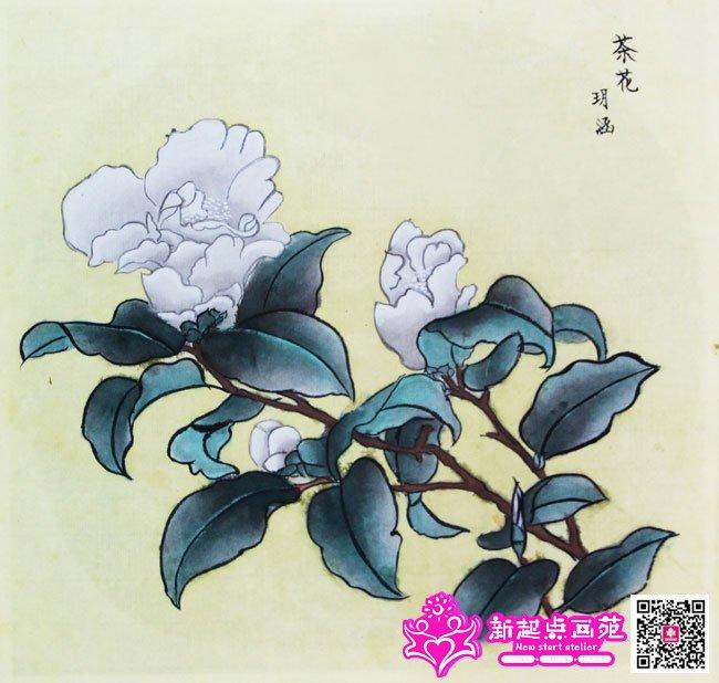 王�h涵(画)第6步完稿