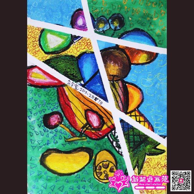 李宇宸(画)-连课(第二课时)