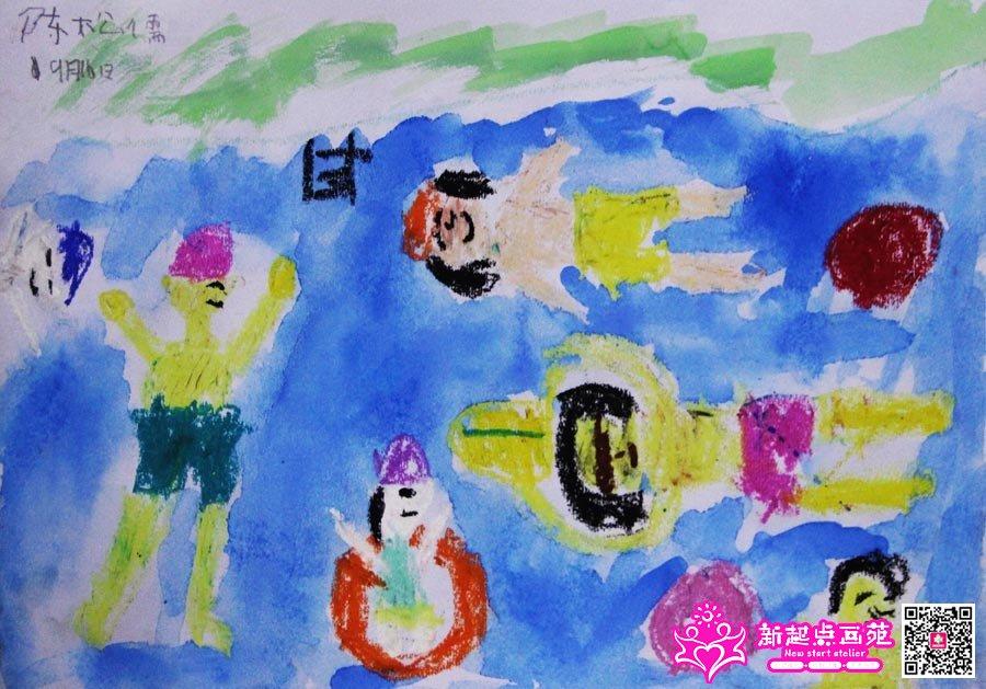 陈松儒(画)
