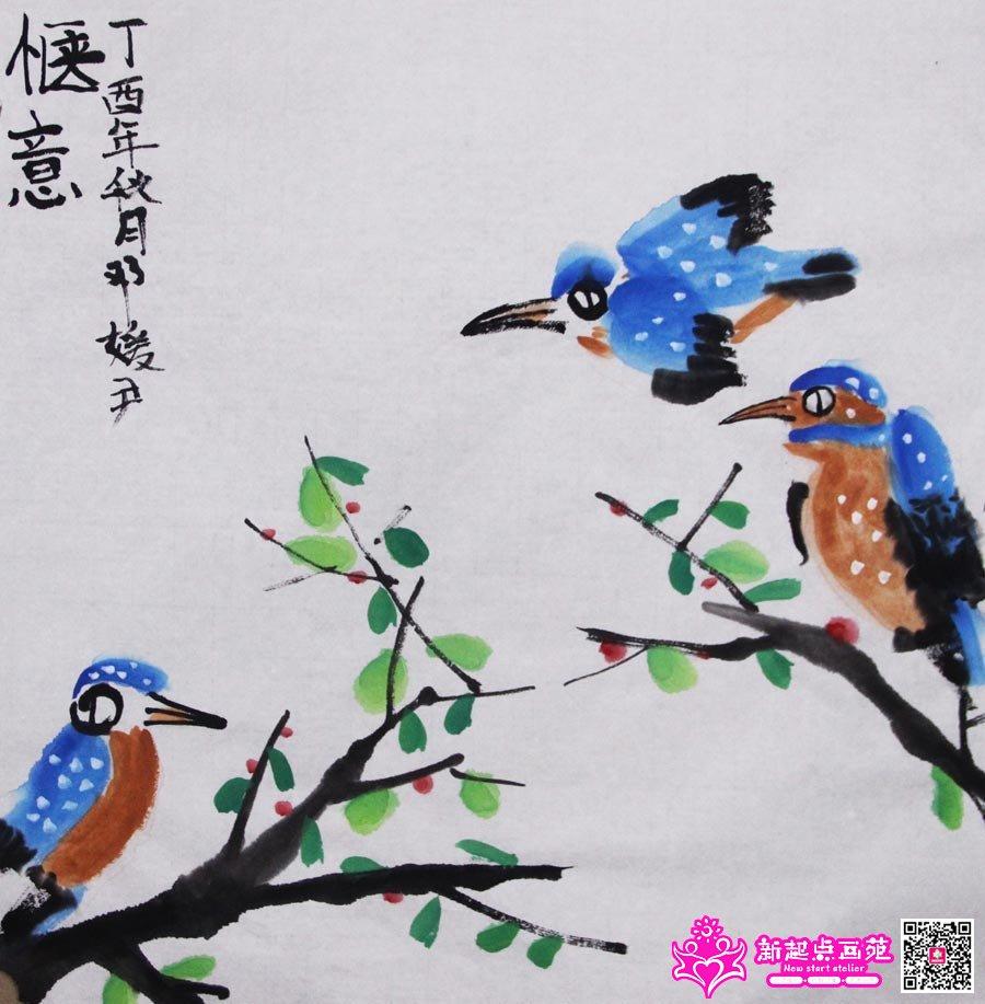 邓媛尹(画)