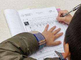 硬笔书法-2019年1月19日 ◆寒假班◆ 新起点画苑【新围店】学生作品