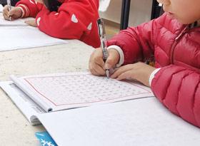 硬笔书法-2019年1月23日 ◆寒假班◆ 新起点画苑【新围店】学生作品