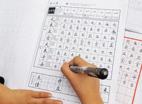 硬笔书法-2019年1月21日 ◆寒假班◆ 新起点画苑【新围店】学生作品