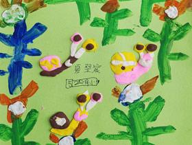 小蜗牛-儿童画班-2019年1月24日 ◆寒假班/新围店◆ 新起点画苑-学生作品