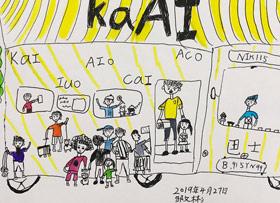 坐公交车-儿童画创想A班-2019年4月27日【春季班/高峰店】新起点画苑-学生作品