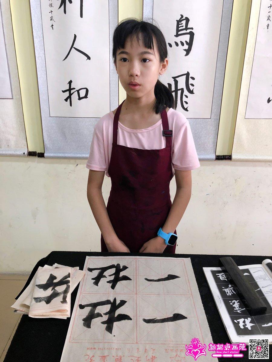 李弈忻(写)