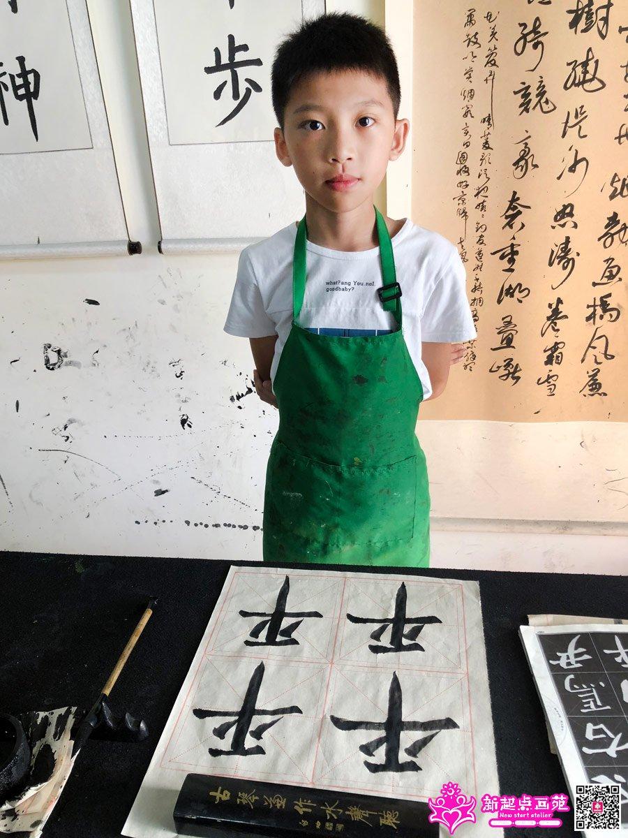 彭鸿强(写)