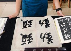 软笔书法A班-2019年5月11日【春季班/高峰店】新起点画苑-学生作品