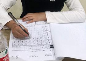 硬笔书法A班-2019年5月9日【春季班/高峰店】新起点画苑-学生作品