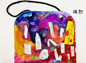 送妈妈的魔力包-儿童画基础班-2019年5月11日 ★春季班/新围店★ 新起点画苑-学生作品
