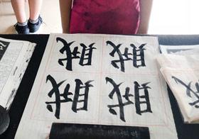软笔书法A班-2019年5月18日【春季班/高峰店】新起点画苑-学生作品