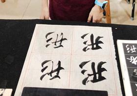 软笔书法B班-2019年5月25日【春季班/高峰店】新起点画苑-学生作品