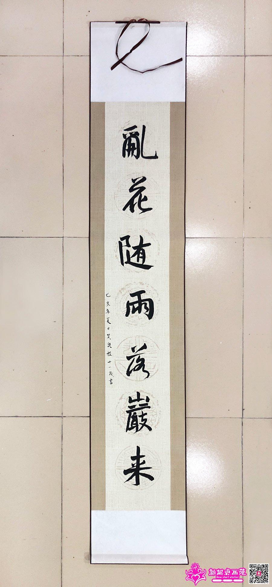 贺奥程(写)