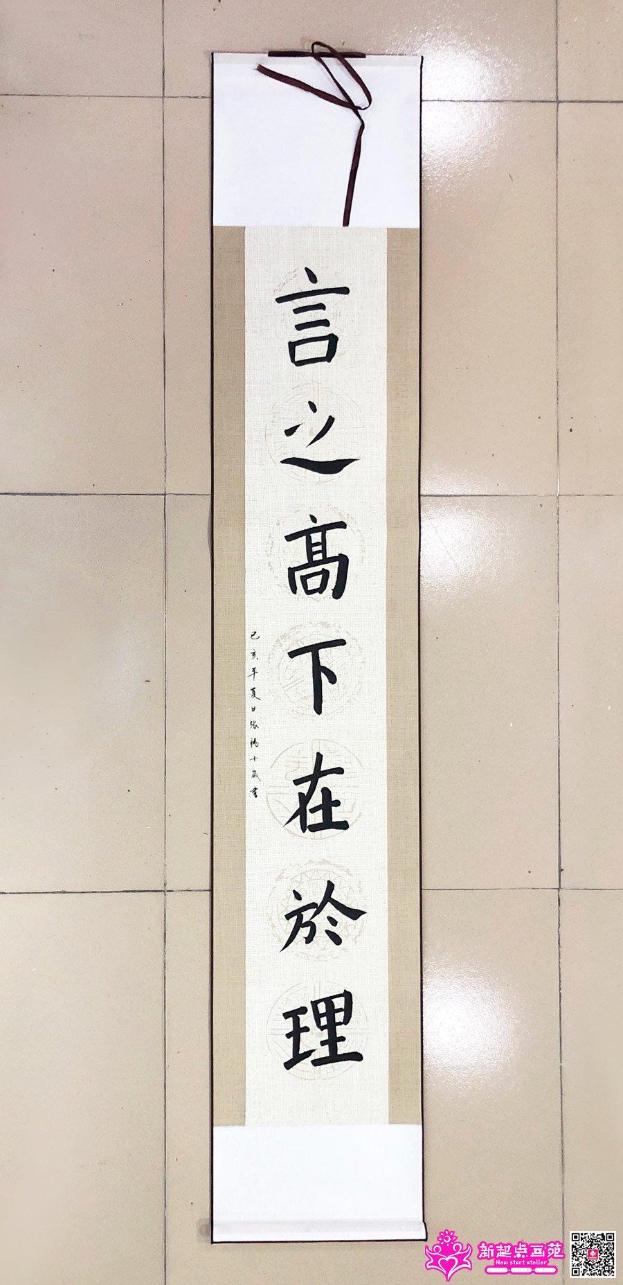 张扬(写)