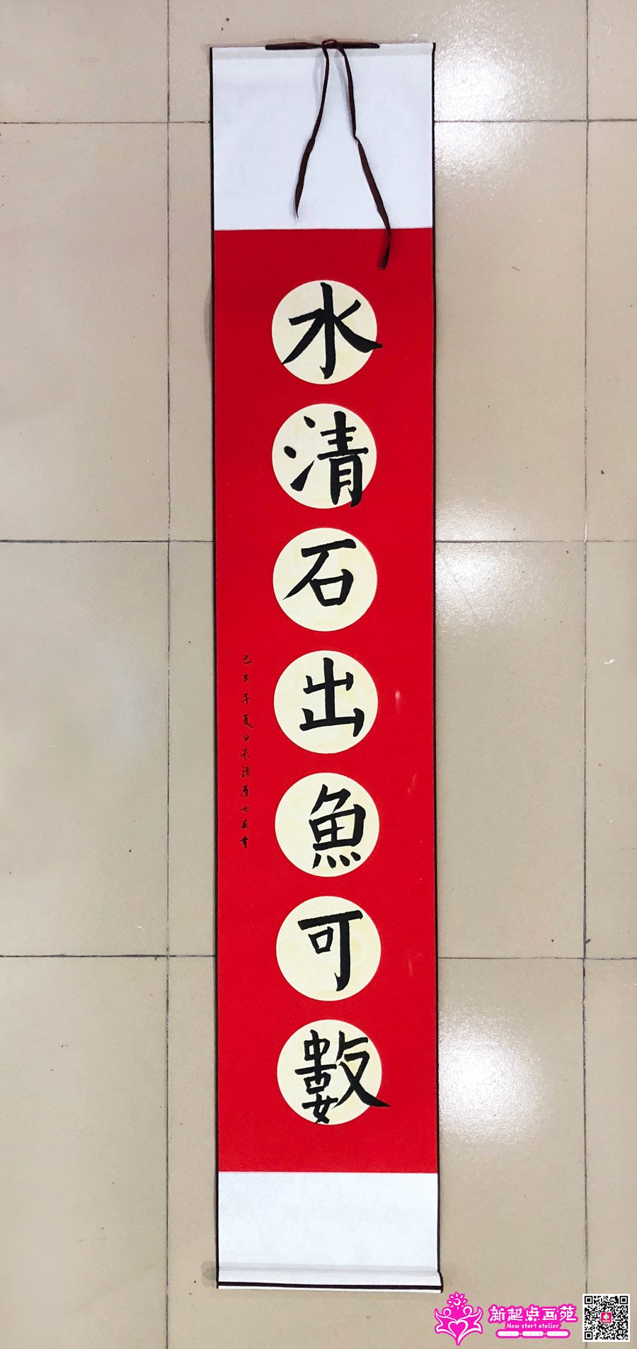 朱清慧(写)