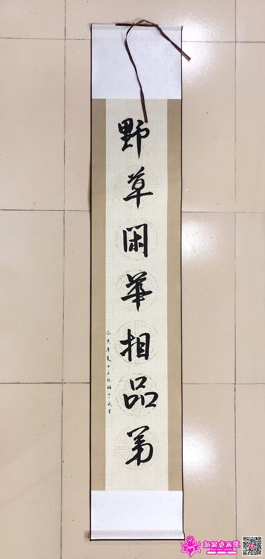 庄锐麟(写)