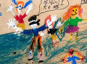 捉迷藏-儿童画启智B班-2019年6月14日【春季班/高峰店】新起点画苑-学生作品