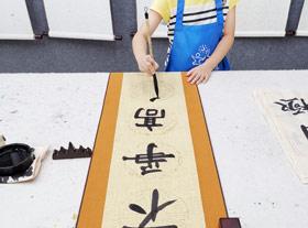 软笔书法-2019年6月30日 ★春季班/新围店★ 新起点画苑-学生作品