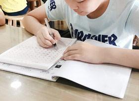 硬笔书法班-2019年7月20日 ★暑假班/高峰店★ 新起点画苑-学生作品