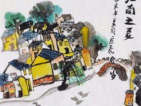 江南之夏-国画班-2019年7月22日 ◆暑假班/新围店◆ 新起点画苑-学生作品