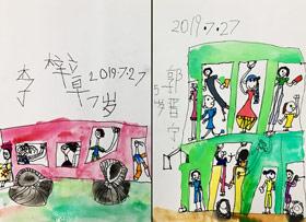 公交车-儿童画班-2019年7月27日 ◆暑假班/新围店◆ 新起点画苑-学生作品
