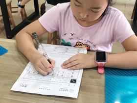 硬笔书法B班-2019年9月7日 ◆秋季班/高峰店◆ 新起点画苑-学生作品