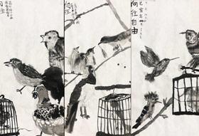 国画培优班-2019年9月15日 ◆秋季班/高峰店◆ 新起点画苑-学生作品