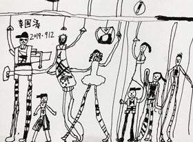 挤公交车-儿童画基础班-2019年9月12日 ◆秋季班/高峰店◆ 新起点画苑-学生作品