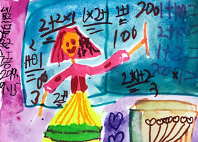 我的老师-儿童画创想班-2019年9月15日 ◆秋季班/高峰店◆ 新起点画苑-学生作品