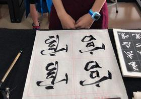 软笔书法A班-2019年9月21日 ◆秋季班/高峰店◆ 新起点画苑-学生作品