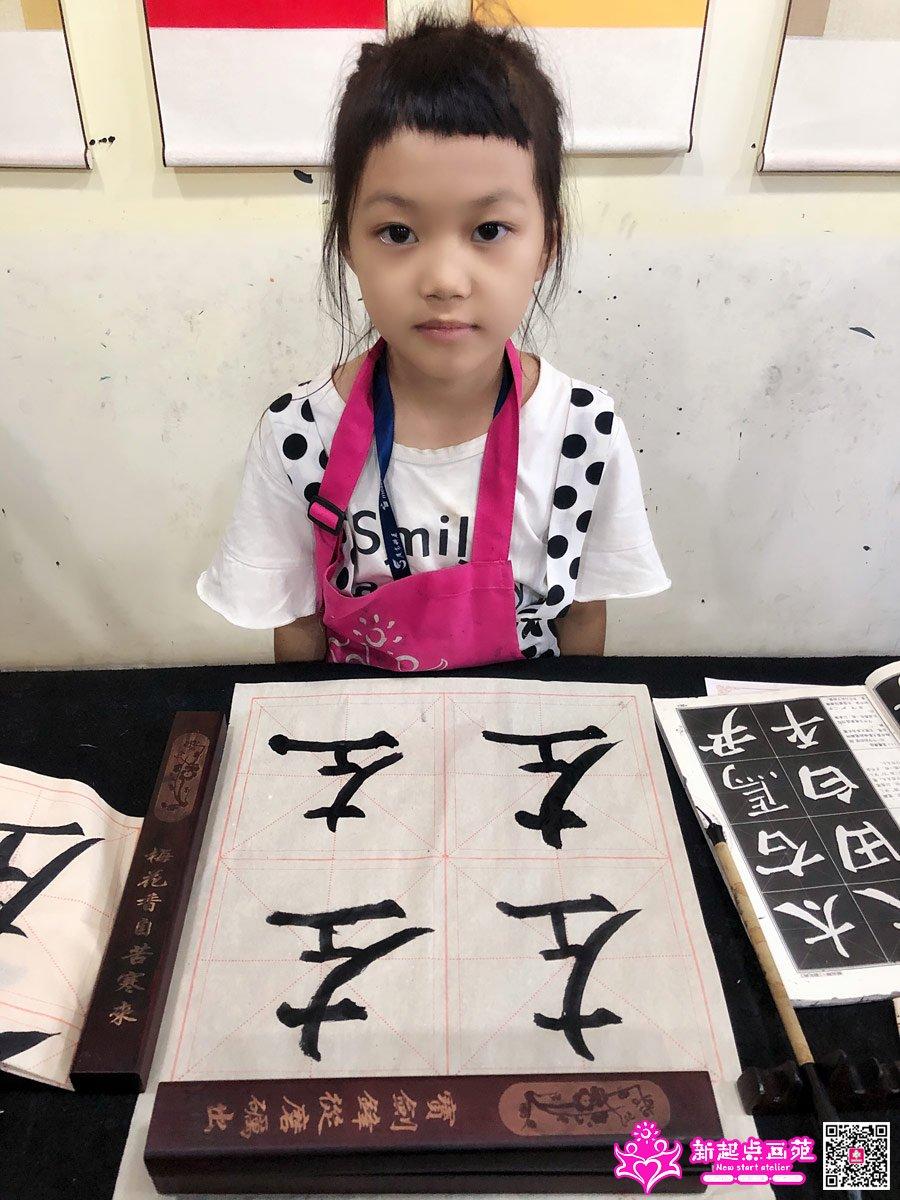 杨煜晴(写)