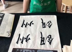 软笔书法A班-2019年9月28日 ◆秋季班/高峰店◆ 新起点画苑-学生作品