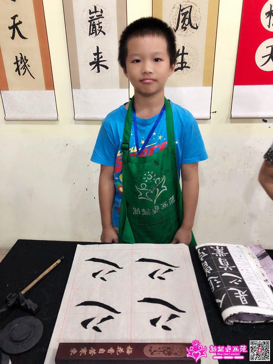刘耀钦(写)