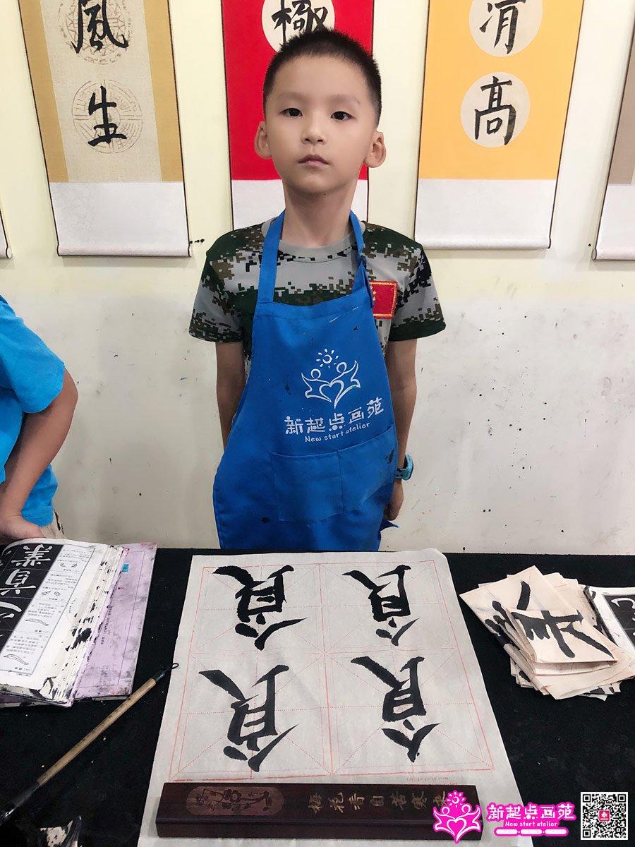 张辰瑞(写)