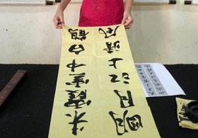 软笔书法A班-2019年11月2日 ◆秋季班/高峰店◆ 新起点画苑-学生作品